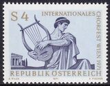 1971  Internationales Chorfest