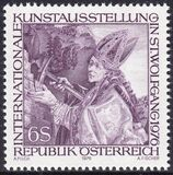 1976  Internationale Kunstausstellung