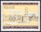 1979  Internationale Briefmarkenausstellung WIPA 1981