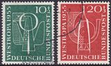 1955  Internationale Briefmarkenausstellung Westropa -