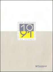 1991 Briefmarken Der Deutschen Bundespost Auswahl 1991
