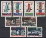 Ruanda 1965  National-Universität