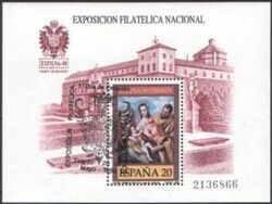 1989  Nationale Briefmarkenausstellung  EXFILNA `89