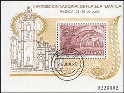 kompl.ausg. Benin Block37 Postfrisch 1998 Pilze