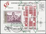 1991  Internationale Briefmarkenausstellung  GRANADA `92