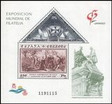1992  Internationale Briefmarkenausstellung  GRANADA `92