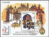 1993  Nationale Briefmarkenausstellung  EXFILNA `93
