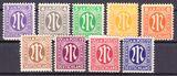 0 1945 Freimarken: AM-Post amerikanischer Druck