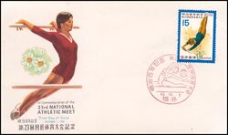 1968  23. Nationales Sportfest
