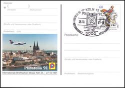 1991  Internationale Briefmarken-Messe Philatelia 91