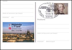 1994  Intern. Briefmarkenmesse PHILATELIA `94