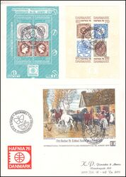 1976  Internationale Briefmarkenausstellung HAFNIA`76