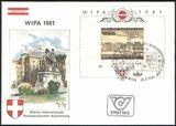 1981  Internationale Briefmarkenausstellung  WIPA 1981