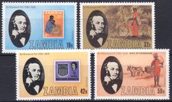 Sambia 1980  Intern. Briefmarkenausstellung LONDON 1981