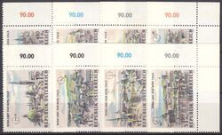 2661 - 1964  Internationale Briefmarkenausstellung WIPA