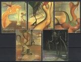 1999  Surrealismus in Portugal