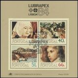 1984  Internationale Briefmarkenausstellung  LUBRAPEX `84