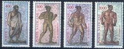 1987  Internationale Briefmarkenausstellung  OLYMPHILEX `87